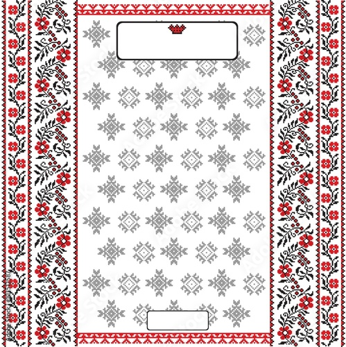 Fotografija  Ukrainian background with folk embroidery pattern