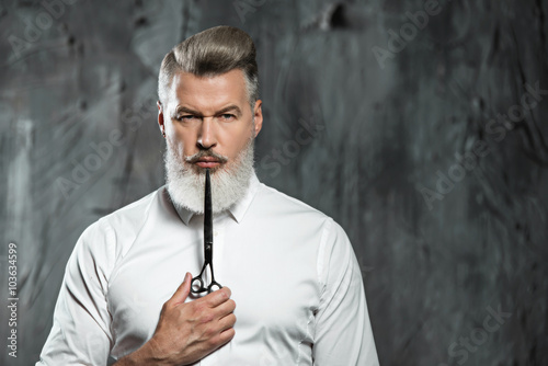 Concept for stylish adult man with beard Canvas Print