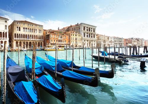Photo  Grand Canal, Venice, Italy