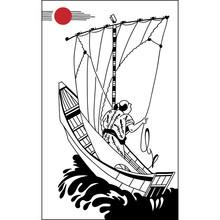 Japanese Fisherman In A Sailin...