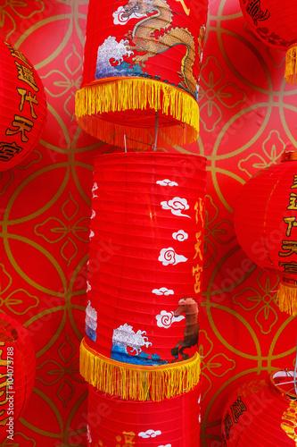 Fotografija  Red lantern with Chinese language in the Chinese New Year.