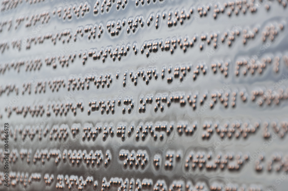 Photo & Art Print part of the text on Braille tactile font