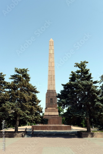 Valokuva  Common grave of participants in the defense of Tsaritsyn in 1919 on the square of Fallen fighters in Volgograd