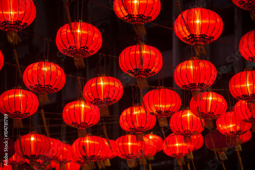 Photo Stands Shanghai The traditional Chinese new year lanterns are for celebration.