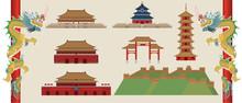 China Landmark