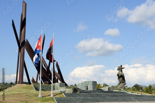 Plaza de la Revolucion in Santiago de Cuba Canvas Print