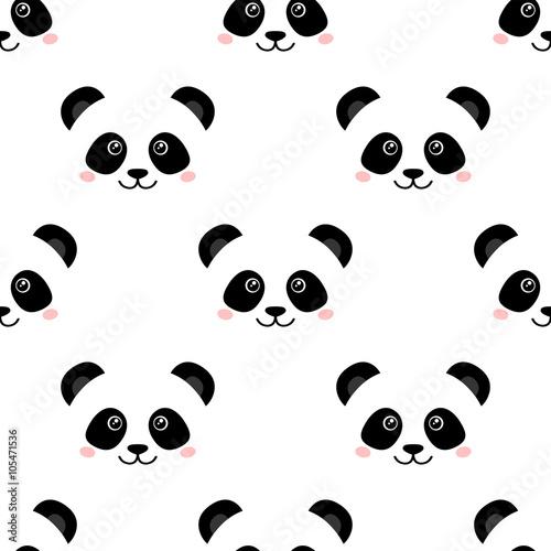 Słodka twarz pandy