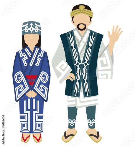 アイヌ民族 カップル - Ainu Couple Wallpaper Mural