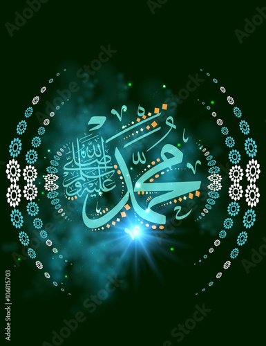 Fotografie, Obraz  Vector Arabic Calligraphy