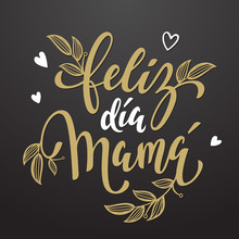 Feliz Dia Mama Greeting Card With Floral Leaves Pattern.