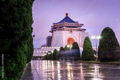 Photo  Chiang Kai Shek Memorial Hall.