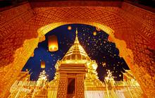 Night View Doi Suthep Chiang M...