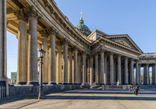 A View Of  Kazan Cathedral In ...