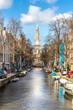 South Church Zuiderkerk Amsterdam
