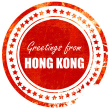 Greetings From Hong Kong, Grunge Red Rubber Stamp On A Solid Whi