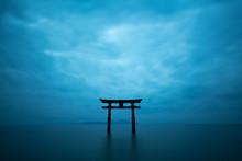 Shirahige Shrine,takashima Cit...