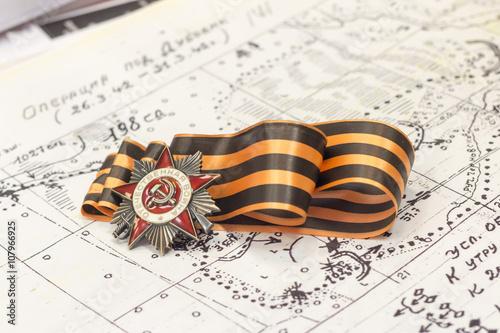 Poster  Орден Отечественной Войны / Order Of The Patriotic War