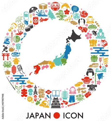 Ikona Japonii