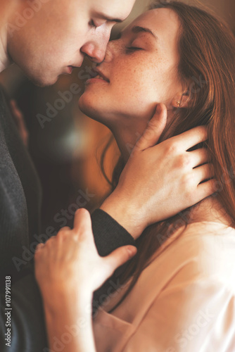 Fotografie, Obraz  Young couple hugging