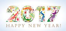 Happy New Year 2017 Vintage Lo...