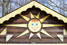 Wooden Sun - Slavonic Idol Unauthorized Art