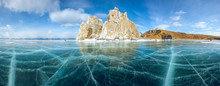 Ice And Rocks Of Lake Baikal