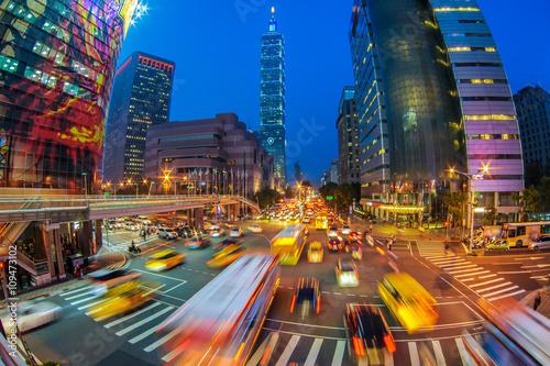фотография  night scene of taipei city