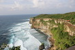 Bali is an island and province of Indonesia
