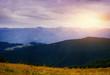 majestic mountian landscape