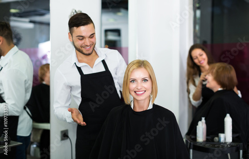 Photo  Happy girl after cutting hair
