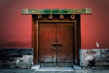Door At The Forbidden City, Was The Chinese Imperial Palace From The Ming Dynasty To The End Of The Qing Dynasty. Beijing, China. Photo Taken On 2nd December 2015