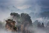 Avatar góry Zhangjiajie - Chiny - 110108147