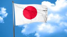 Japan Flag Waving In The Wind