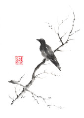 Fototapeta Orientalny Lonely bird Japanese style original sumi-e ink painting.