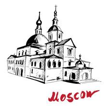 Danilov Monastery - Moscow