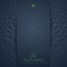 Ramadan Kareem Greeting Card I...