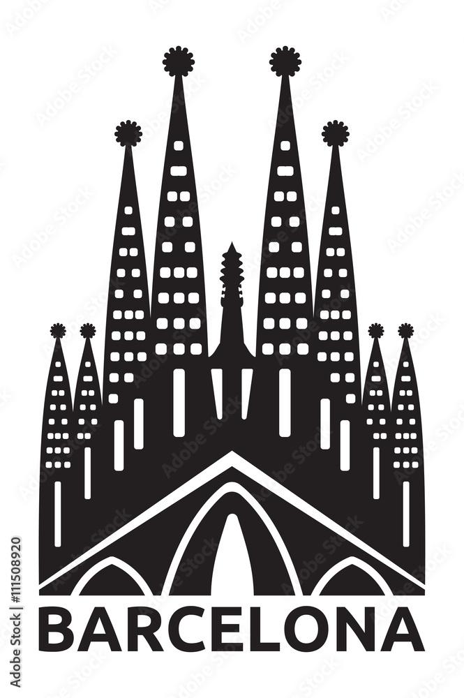 Fotografía La Sagrada Familia The Impressive Cathedral Designed By