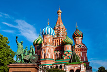 St. Basil's Cathedral, Minin And Pozharksy Monument In Moscow
