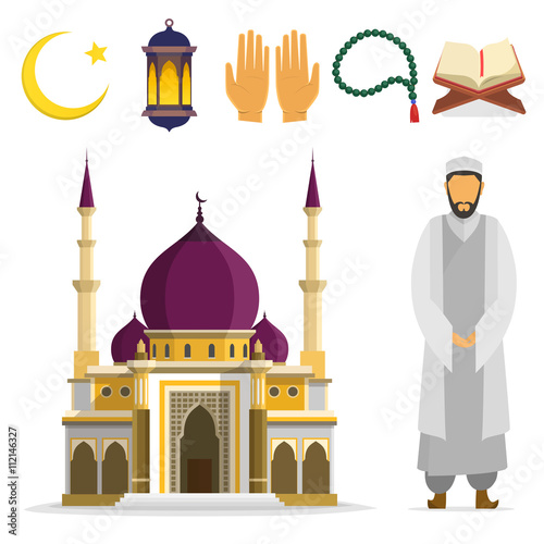 Set Of Islamic Religious Symbols And Ritual Objects Ramadan Symbol