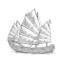 Junk Floating On The Sea Waves. Hand Drawn Design Element Sailing Ship. Vintage Vector Engraving Illustration For Poster, Label, Postmark.