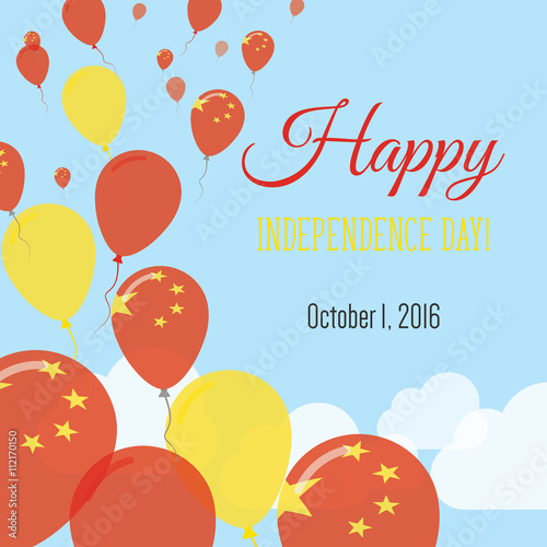 Independence day flat greeting card china independence day chinese independence day flat greeting card china independence day chinese flag balloons patriotic poster m4hsunfo