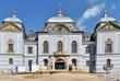 Halic château en Slovaquie