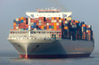 canvas print picture - Front view of a large container ship