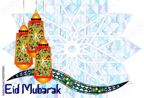 Eid Mubarak Islamic Muslim Holiday Background Or Greeting Card