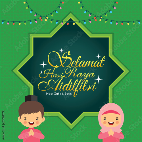 hari raya aidilfitri vector illustration cute muslim kids with colorful light bulbs and frame
