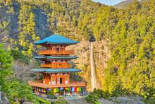 Three-story Pagoda With The Na...