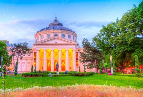 Famous Landmark of Enescu philharmonic - musical atheneum of Bucharest Romania Wallpaper Mural