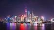 night city skyline in shanghai , time lapse.