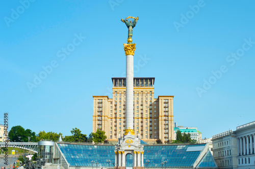 Tuinposter Front view of Independence Monument