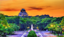 View Of Osaka Castle Park In J...